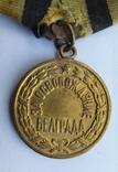 """Медаль """"За освобождение Белграда"""", фото №4"""