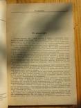 Кулинария по страницам Журнал для женщин 1914. 1991 г., фото №4