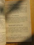 Кулинария по страницам Журнал для женщин 1914. 1991 г., фото №8