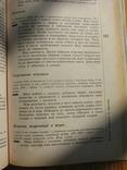 Сави И. Булочки, пироги, пирожные.  М. 1995 г., фото №7