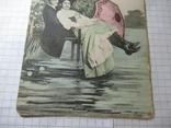 Юмор  свидание река мостик, фото №4