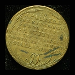 Великобритания 1/2 пенни 1796 Дилижанс, фото №3