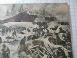 Шведы Ясная Гора, фото №4