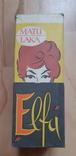 Лак для волос Elfa  Dzintars, фото №4