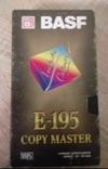 Відеокасета BASF E-195 Copy Master., фото №2
