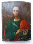 Иоанн Богослов, фото №2