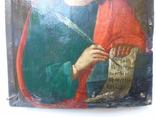 Иоанн Богослов, фото №5