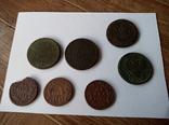 Монети царских времен. Находки комрата., фото №2