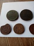 Монети царских времен. Находки комрата., фото №3