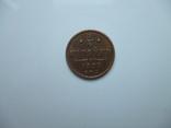Полушка 1899 спб 1/4 копейки 1899 года, фото №2