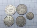 Монети, фото №4