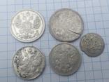 Монети, фото №5