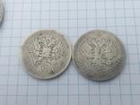 Монети, фото №7