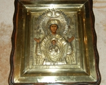 Икона Знамение в серебряном окладе 1793 года, фото №3