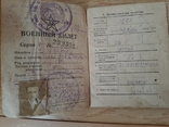 Венный билет 1947 года+ бонус, фото №3