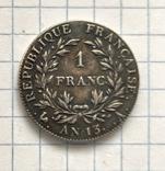 Французская монета.1 франк. Наполеон. Реплика, фото №2