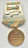 Медаль. За оборону Одессы. Реплика, фото №4