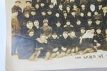 Фото санаторий ЦКЖД №1 Крым, Евпатория 1949 год, фото №7