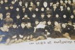 Фото санаторий ЦКЖД №1 Крым, Евпатория 1949 год, фото №8