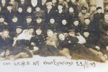 Фото санаторий ЦКЖД №1 Крым, Евпатория 1949 год, фото №9
