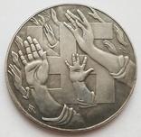 Германия. NSDAP К выборам в Рейхстаг в 1932 году. Копия, фото №2