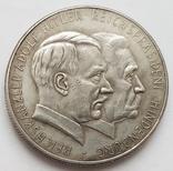 Германия. Третий Рейх. Гитлер / Гинденбург. Zur Erinnerung. 1933 г. Копия, фото №2
