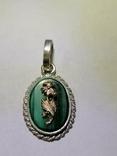 Кулон из серебра с малахитовой вставкой и золотым цветком, фото №4