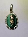 Кулон из серебра с малахитовой вставкой и золотым цветком, фото №5