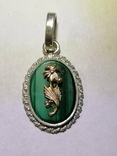 Кулон из серебра с малахитовой вставкой и золотым цветком, фото №7