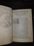 1561 История Италии, фото №5