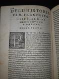 1561 История Италии, фото №10