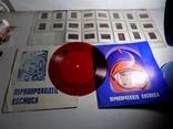 Первопроходец космоса Юрий Гагарин Flexi-диск , приложение к набору слайдов 1981, фото №2