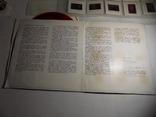 Первопроходец космоса Юрий Гагарин Flexi-диск , приложение к набору слайдов 1981, фото №5