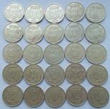 25 копеек 1992 г.  3БАм, 25 шт., фото №2