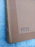 Мир приключений альманах 1 том . детгиз 1955 год., фото №5