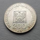 Польща 200 злотих 1974 року, фото №3