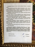 «Шлягер» худ. В.Зарецкий., фото №9