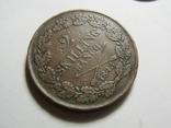 2 скиллинга 1843 Швеция, фото №4