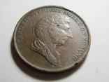 2 скиллинга 1843 Швеция, фото №7