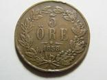 5 эре 1858 Швеция, фото №2