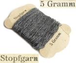 III REICH нитки Faden Stopfgarn Вермахт Wermaht набора Kameradenhilfe для штопки носков., фото №3