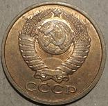 5 копеек 1991 Л, фото №3