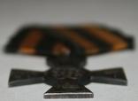 Георгиевский крест 1 степень, Ж. М. (копия), фото №4