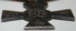 Георгиевский крест 1 степень, Ж. М. (копия), фото №5