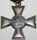Георгиевский крест 1 степень, Ж. М. (копия), фото №7
