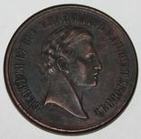"""Медаль """"В память посещения Тюменской выставки местных произведений 27 июля 1868г."""" (копия), фото №3"""