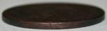 """Медаль """"В память посещения Тюменской выставки местных произведений 27 июля 1868г."""" (копия), фото №5"""