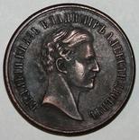 """Медаль """"В память посещения Тюменской выставки местных произведений 27 июля 1868г."""" (копия), фото №8"""