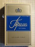 Сигареты Прима Оптима Легкий смак