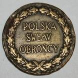 """Медаль """"Участнику войны 1918-1921 гг."""" (Польша), фото №2"""